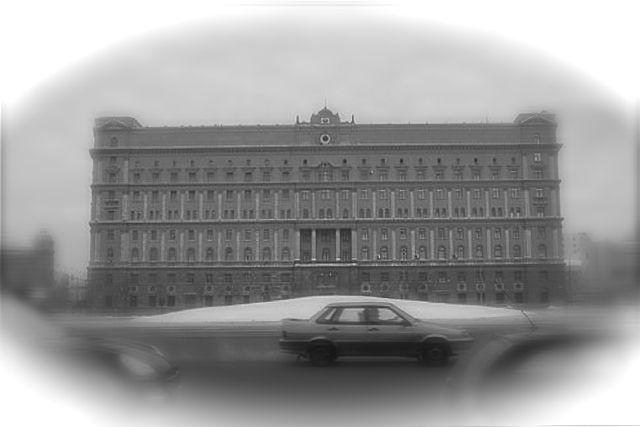 KGB Högkvarteret